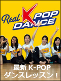 REAL K-POP DANCE