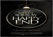 2014 SWEET SORROW �~�R���T�[�g�uHAPPY END�v IN �\�E��