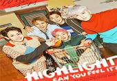 HIGHLIGHT LIVE 2017 <CAN YOU FEEL IT?>